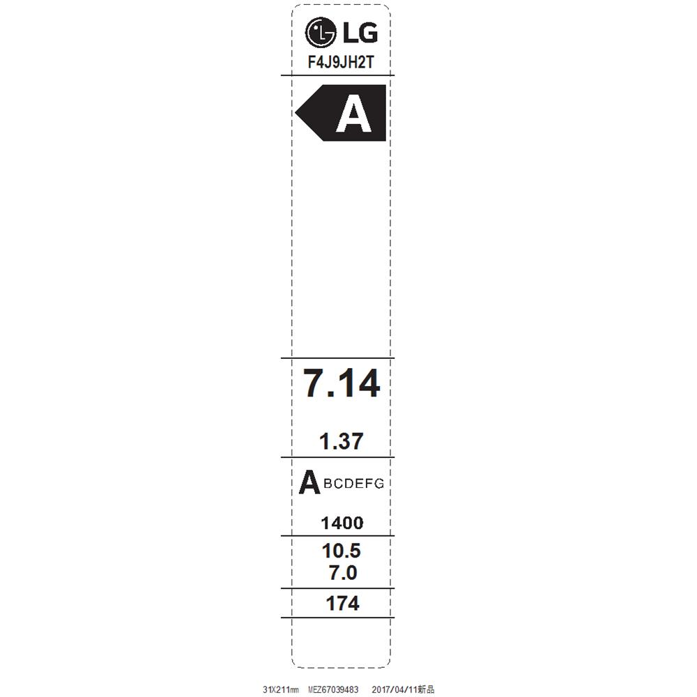 Lavasciuga LG F4J9JH2T